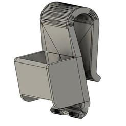 Remote Holder.jpg Download STL file Remote Holder • 3D printable object, 3DDDPrinting