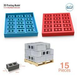 00.jpg Download STL file Building blocks Mold • 3D printing template, LaythJawad