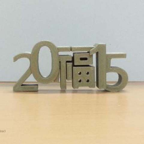 Download free 3D printing models 2015 (Happy New Year), Dourgurd