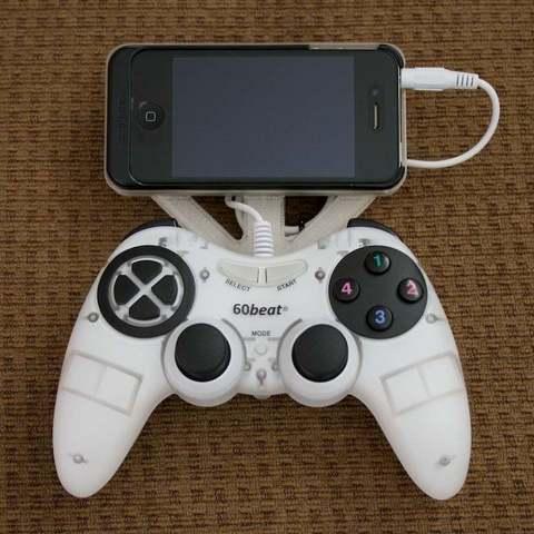 Télécharger objet 3D gratuit 60Beat Controller pour iPhone., Georgemacghay