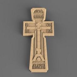 FK1.jpg Télécharger fichier STL gratuit Cadre religieux cnc art routeur • Objet imprimable en 3D, Terhrinai