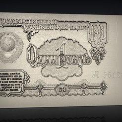 Modelos 3D para imprimir gratis cnc dinero en rublos ruso art. 1, Terhrinai