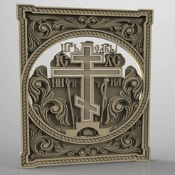 Download free 3D printing models Religious frame cnc art router, Terhrinai