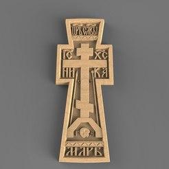 FK2.jpg Télécharger fichier STL gratuit Cadre religieux cnc art routeur • Objet imprimable en 3D, Terhrinai