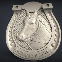 Descargar diseños 3D gratis medalla busto de caballo cnc art, Terhrinai