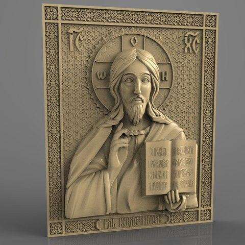 Télécharger fichier STL gratuit Cadre religieux cnc art routeur saint cnc art, Terhrinai