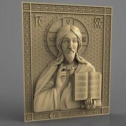 Descargar modelo 3D gratis Marco religioso cnc art router santo, Terhrinai