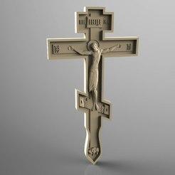 Télécharger STL gratuit Cadre religieux cnc art routeur croix croix jésus christ, Terhrinai