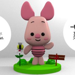Download free STL file PIGLET - winnie pooh, tender, gentle • 3D print object, RMMAKER