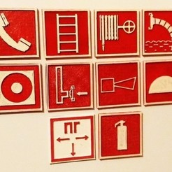 Download free STL file Fire signs - 9 models • 3D printing template, Abayarde