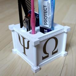 IMG_2086.JPG Download STL file Greek organiser bathroom • 3D printable design, mickaelchabert