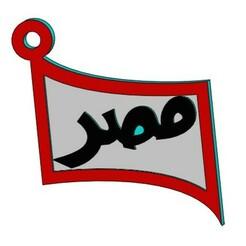 egy k ch1.JPG Download free STL file egypt keychain • Design to 3D print, loaisalah