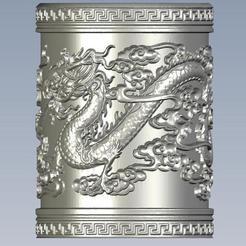 Télécharger objet 3D gratuit Porte-stylo dragon, 1825813326