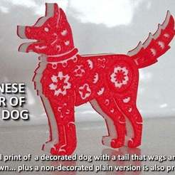 Download free 3D printer designs Year of the Dog... 'Dog', Muzz64