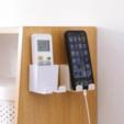 Télécharger fichier 3D gratuit Le support contrôle la télécommande et le téléphone portable, fabiomingori