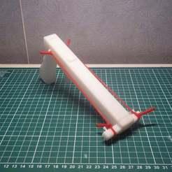 Télécharger fichier impression 3D gratuit Stink Master 2000, Xylitol