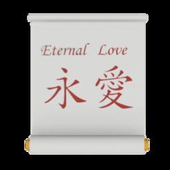 Captura_preview_rev_1.png Télécharger fichier STL Parchemin d'amour éternel • Objet pour impression 3D, AldairPadillaG