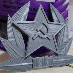 IMG-20200602-WA0042.jpeg Download STL file soviet union medal • 3D printable object, rafaelvillasenorpineda