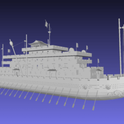 Screenshot_2020-08-13_13-55-53.png Download free STL file Asian ship - Remix • 3D printer design, Tse