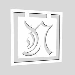 Descargar archivos STL Marcadores del alfabeto Letra N, chantellex