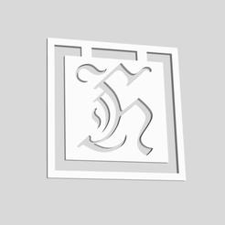 Download 3D printing templates Alphabet Bookmarks Letter H, chantellex