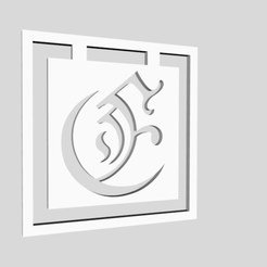 Download 3D printing designs Alphabet Bookmarks Capital Letter E, chantellex