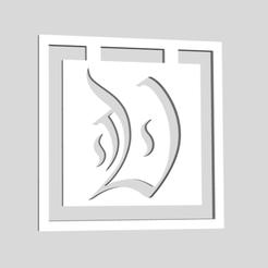 Descargar modelos 3D Marcadores del Alfabeto Letra V, chantellex
