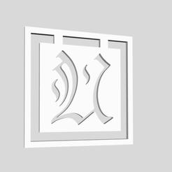 Descargar archivos 3D Marcadores de alfabeto Letra U, chantellex