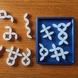 Download STL file XO jigsaw puzzle • 3D printable object, spyfox_3d_printing