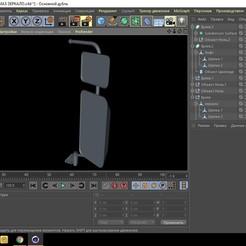 Descargar archivo 3D Зеркало от от камаза, asamoilov555