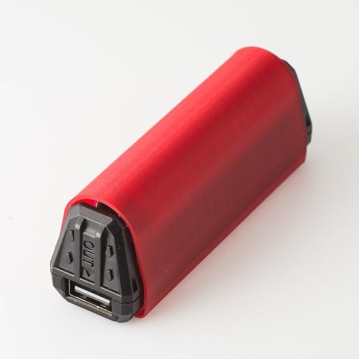 IMGP5519.jpg Télécharger fichier STL gratuit Couvercle du chargeur de batterie • Plan à imprimer en 3D, WalterHsiao