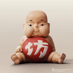 Boh(human)_2.png Download free STL file Boh(Spirited Away) • 3D printing template, PatrickFanart