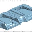 Télécharger objet 3D gratuit Support de batterie DeWalt Drill pour skateboard électrique (+ autre chose), Glutnard