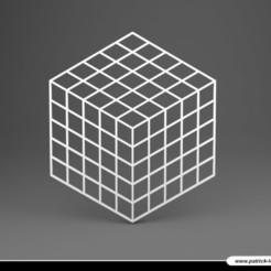 2002PLB007_Sous_verre_01_CUBE.jpg Télécharger fichier STL Sous verre 01 - Trompe l'oeil – CUBE • Modèle à imprimer en 3D, Pix0pat