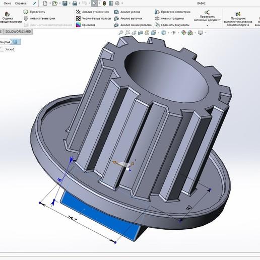 myasorybka.jpg Download STL file  Meat grinder sleeve ( food processors) • 3D printer design, aleksname2013