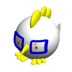 Télécharger fichier STL gratuit Oiseau • Design imprimable en 3D, saraguo000