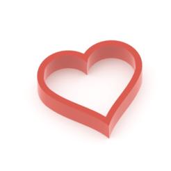 Diseño sin título (9).png Download STL file Heart • 3D print model, Lubal