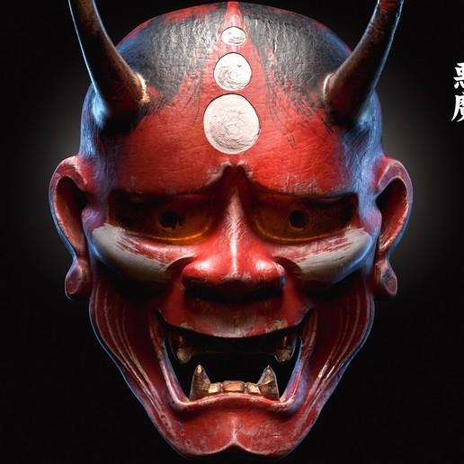 Télécharger fichier STL gratuit Masque japonais 3D, Poney769