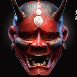 Download free 3D printer files Japanese Mask 3D , Poney769