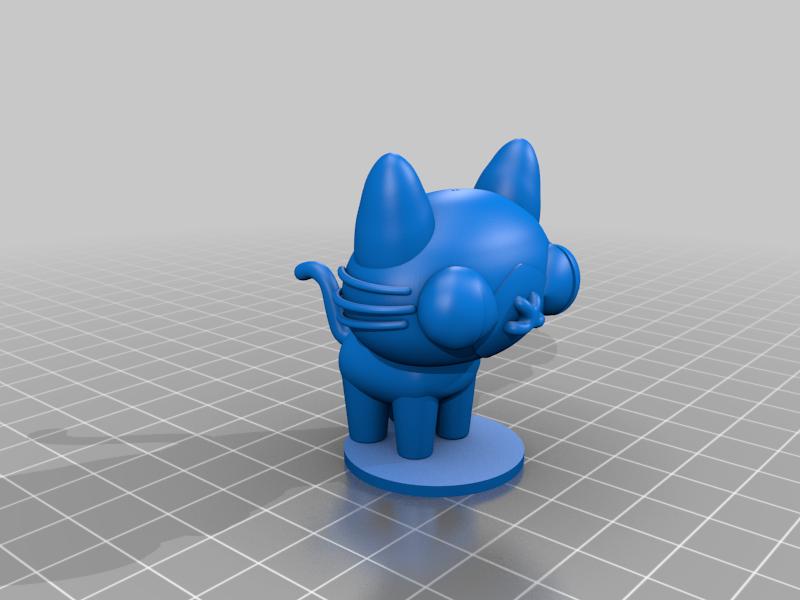 Yani_Cat.png Télécharger fichier STL gratuit Chat Yani (Pucca) • Objet imprimable en 3D, Jangie