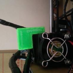20200529_190616.jpg Télécharger fichier STL gratuit Anet A6/A8 Extrudeur Bouton • Design imprimable en 3D, chanutthomas