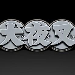 LOgo In2.jpg Télécharger fichier STL Logo InuYasha en 3D • Objet pour imprimante 3D, Nayibe