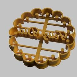 Télécharger fichier 3D LE JOUR DU BISCUIT AU CUTTER, VeryCutterCookie