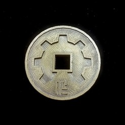 Download free 3D printer templates SexyCyborg's Chinese Maker Coin, SexyCyborg