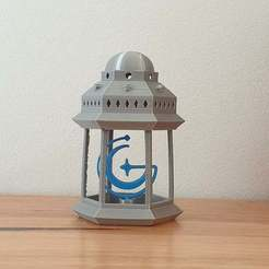 20201012_104935.jpg Download free STL file GFriend Lantern • 3D printing design, CheesmondN