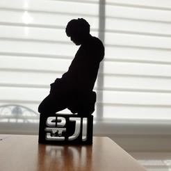 Download free STL file BTS member individual silhouette ornaments • 3D print object, CheesmondN