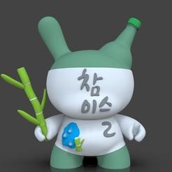untitled.17.jpg Download STL file Dunny • 3D printer design, jexes20092