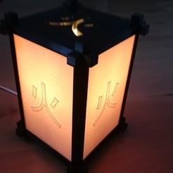 DSC_0905.JPG Télécharger fichier STL Lampe à feu de style japonais • Modèle pour imprimante 3D, VforVosh