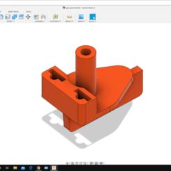 Télécharger modèle 3D gratuit Scalextric - Guide de la vis normale, pacomellado