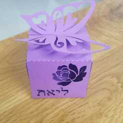 WhatsApp_Image_2018-10-15_at_08.48.28.jpeg Download free STL file Butterfly Box - Laser Cut • Template to 3D print, lazydba247